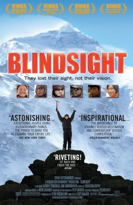 blindsight_ver2_xlg