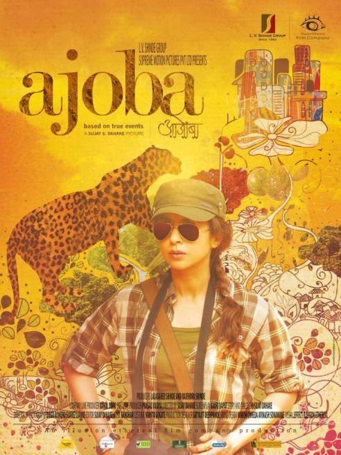 Ajoba-Marathi-Movie-Poster1